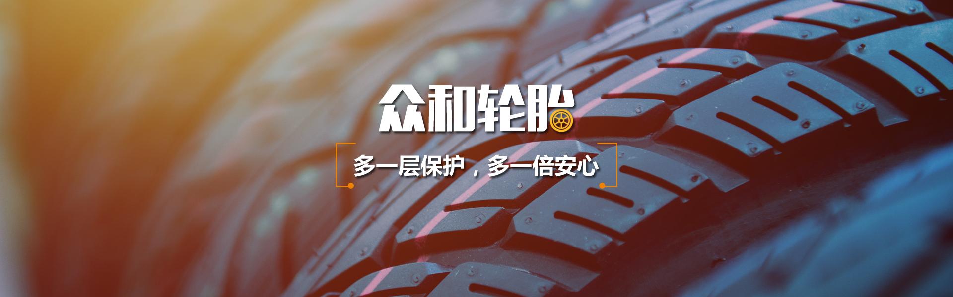 实心轮胎价格