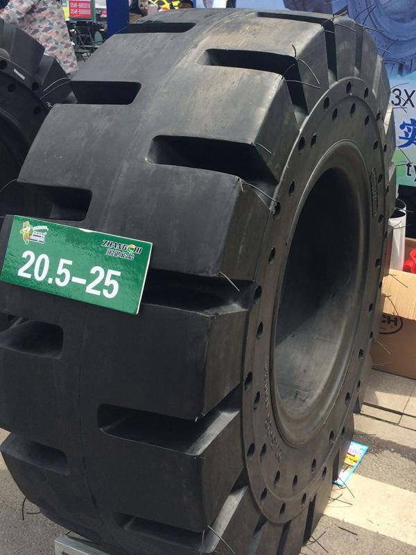 江苏矿用轮胎系列-20.5-25